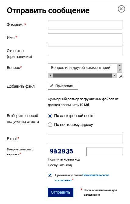 Образец письма губернатору Московской области