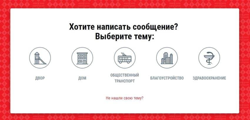 Жалоба губернатору Новгородской области на портале Вечевой колокол