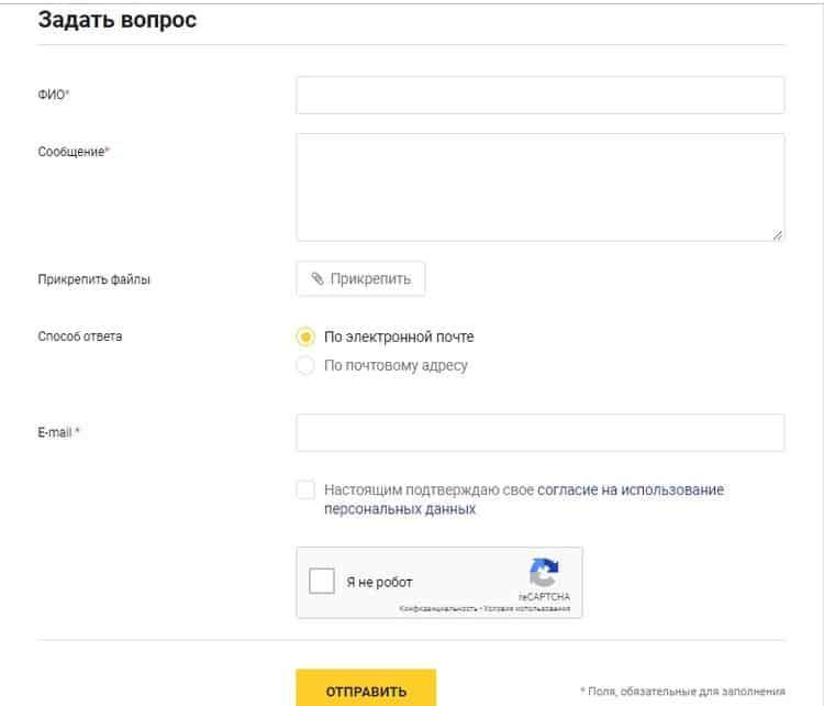 Написать в администрацию г. Егорьевск