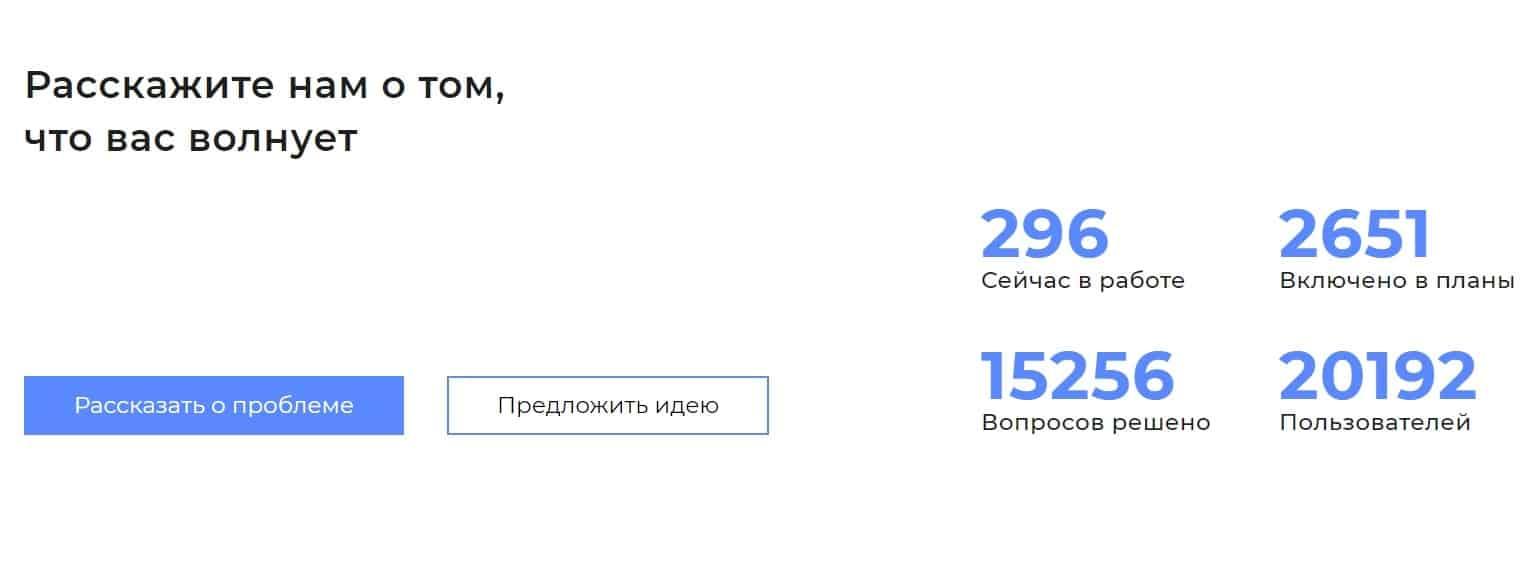 Личный сайт Игоря Артамонова